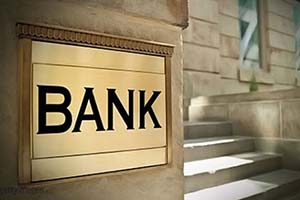 Когда инвестировать в банковский сектор онлайн заявка на кредит наличными быстрые деньги
